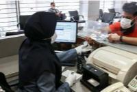 ساعت کاری بانکها در نیمه دوم سال مشخص شد