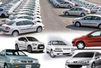 قیمت خودرو در بازار آزاد؛ ۲۲ مهر ۱۴۰۰