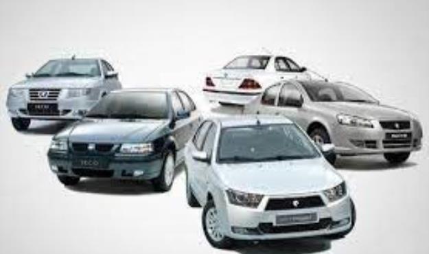 قیمت خودرو در بازار آزاد؛ ۲۹ مهر ۱۴۰۰