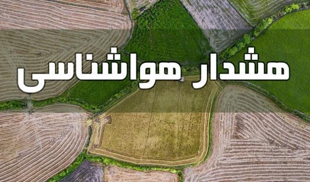 هشدار به کشاورزان؛ بارش های پاییز با تاخیر آغاز می شود